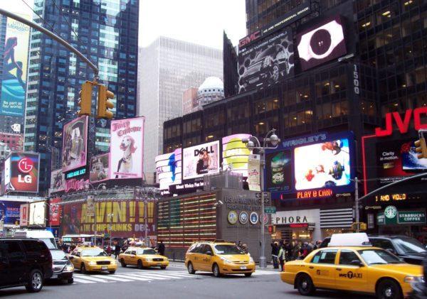 Cursos de inglés para adultos en Nueva York